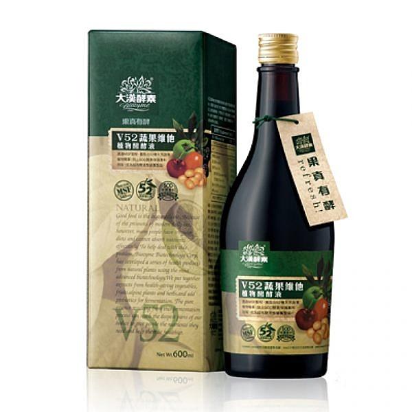 大漢酵素 V52蔬果維他植物醱酵液600ml*6罐[衛立兒生活館]