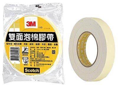 3M  113 (18mm*5m) 雙面泡棉膠帶