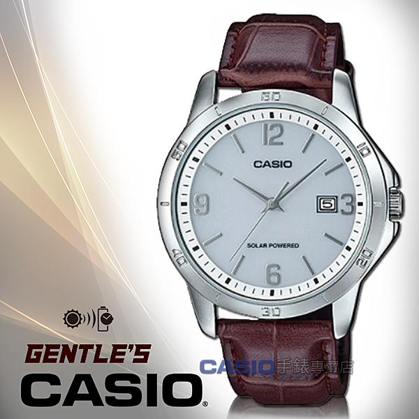 CASIO手錶專賣店 卡西歐 MTP-VS02L-7A2 指針男錶 皮革錶帶 白 太陽能 防水
