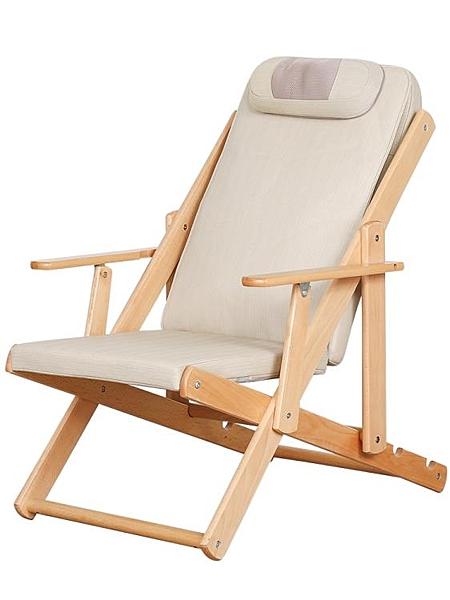 休閑按摩椅家用全身新款小型全自動揉捏智慧老人電動按摩器 MKS快速出貨