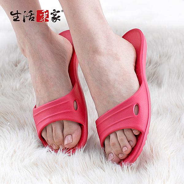 桃紅款_優雅拖鞋 加厚EVA彈力緩衝 生活采家 ifun室內室外足弓舒壓 輕量防滑
