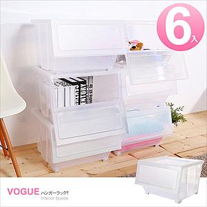 【HOUSE】雅典娜透明下掀式整理箱  39L_6入