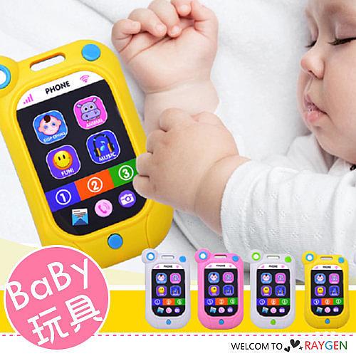 兒童仿真觸屏智能手機 音樂玩具