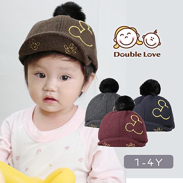 毛帽 毛球帽 棒球帽 寶寶遮陽帽 擋陽帽 抗紫外線 韓版可愛寶寶毛球棒球帽  (大約1-4歲) 【JD0053】