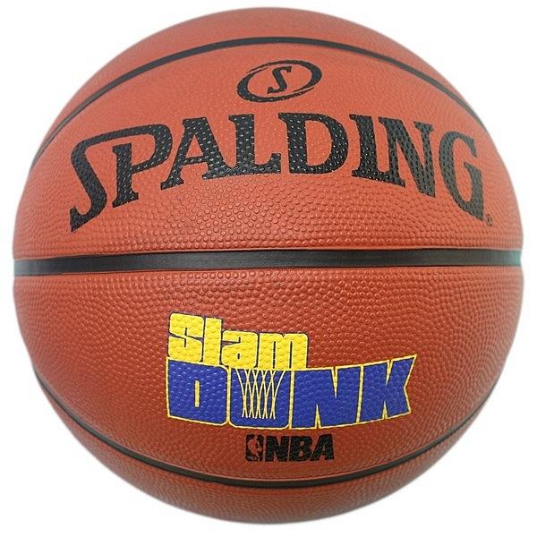 SPALDING 斯伯丁籃球 7號 SIAM(橘色)/一個入{特550} SPA83526 斯伯丁籃球 NBA籃球-群