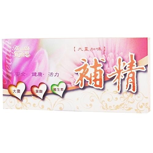 賀爾思 大棗加味補精 15ml*10支【合康連鎖藥局】