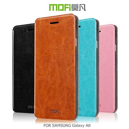 ☆愛思摩比☆ MOFI SAMSUNG Galaxy A8 睿系列側翻皮套 可立式皮套 保護殼 保護套