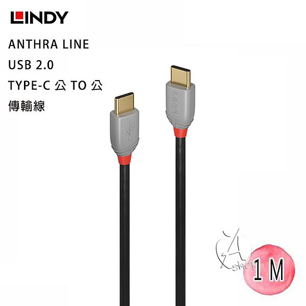 【A Shop】LINDY 36871 ANTHRA LINE USB 2.0 TYPE-C 公 TO 公 傳輸線 1m
