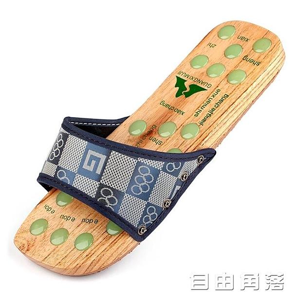 木拖鞋男休閒木屐中國風情侶木鞋女夏木板鞋足底穴位腳底按摩拖鞋  自由角落