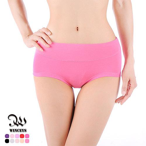竹纖維中腰無痕內褲(3入)-WINCEYS