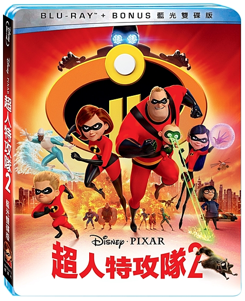 【停看聽音響唱片】【BD】超人特攻隊2 藍光雙碟版