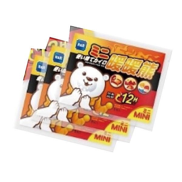 R&R迷你暖暖包( (20包/盒)【杏一】