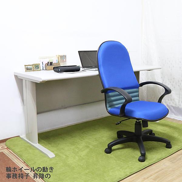 桌椅組【時尚屋】CD150HF-58灰色辦公桌椅組Y700-9+FG5-HF-58/DIY組裝/台灣製/辦公桌/電腦桌