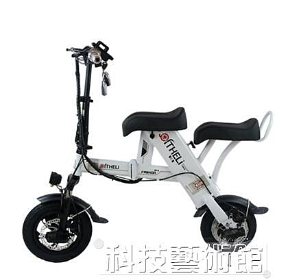 機車 電動車 電動自行車成人雙人男女小型電瓶車超輕便攜折疊式代步迷妳電動車 DF交換禮物