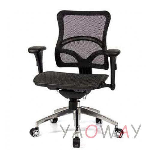 【耀偉】SL-D8鋁合金椅腳-超值功能椅(人體工學椅/辦公椅/電腦椅/網椅)
