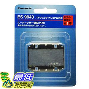 [東京直購] Panasonic 國際牌 松下 刮鬍刀替換外刀網 ES9943 相容:ES3850 ES392