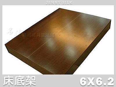 【Jenny Silk名床】真材實料床底架.不偷工減料.木心板厚度.2倍份量.加大雙人