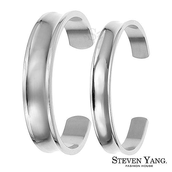 情人手環 西德鋼手環「 酸甜深刻印痕」 對手環* 單個價格