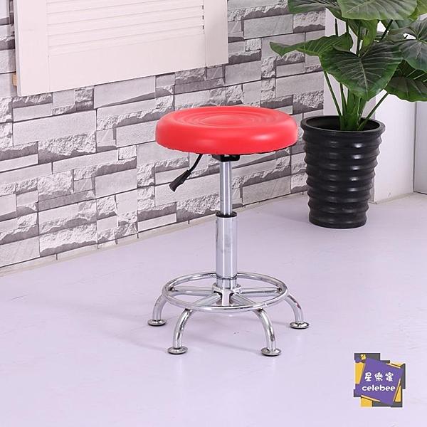 吧台椅 時尚吧凳酒吧椅旋轉升降椅美容凳理發椅收銀高腳前台椅大工椅T 4色