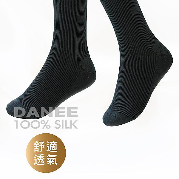 【岱妮蠶絲】CF6022R蠶絲舒適健康女襪