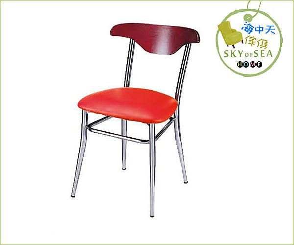 {{ 海中天時尚傢俱 }} C10  摩登時尚 餐椅系列 506-13  牛角餐椅/烤黑/烤銀腳