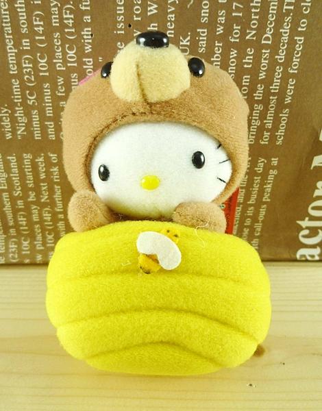 【震撼精品百貨】Hello Kitty 凱蒂貓~HELLO KITTY絨毛吊飾-變身狗圖案