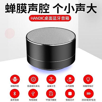 無線藍芽音箱手機超重低音家用迷你小型音響大音量電腦車載便攜式