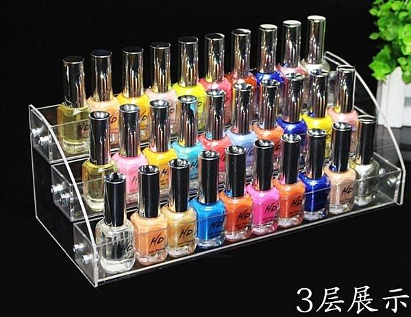 壓克力透明指甲油架子 多層展示架 化妝品架指甲油展示架《NailsMall》