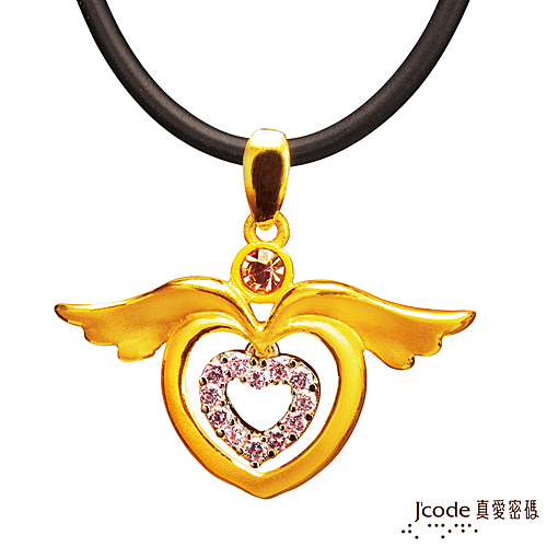 J'code真愛密碼-心飛舞 黃金墜子 送項鍊