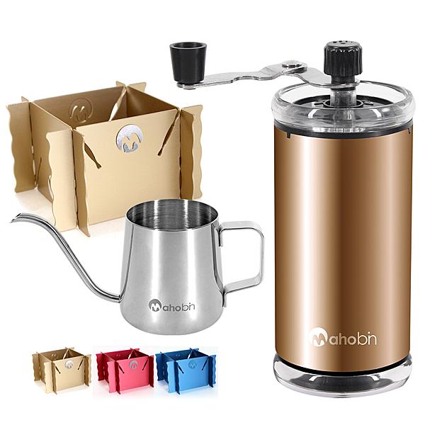 Mahobin魔法瓶咖啡獨家組手搖咖啡研磨機+手沖壺細嘴壺+專利收納鋁合金濾泡耳掛式咖啡架(SF0161)