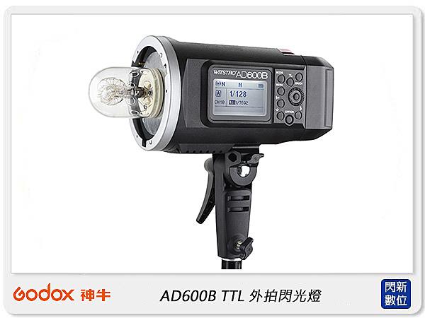 【分期0利率,免運費】GODOX 神牛 AD600B TTL 外拍 閃光燈 棚燈 攝影燈(公司貨)