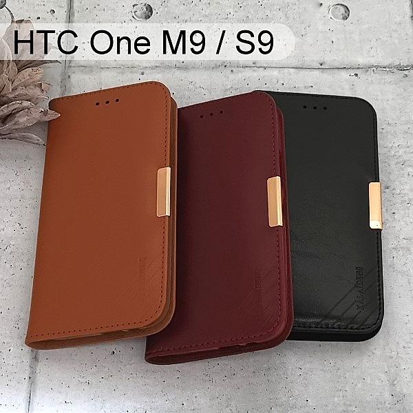 【卡來登】捨得系列皮套 HTC One M9 / S9 (5吋)