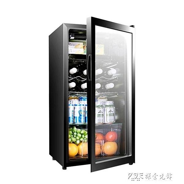 奧克斯95L紅酒櫃恒溫家用客廳冰吧小型冰箱保鮮單門冷藏展示茶葉ATF 探索先鋒