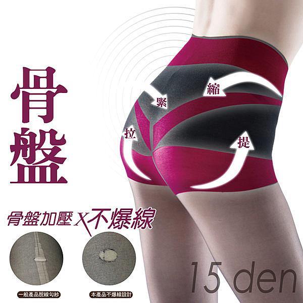 就愛購【SJ82032】薇菈美襪 VOLA 15D骨盤加壓不爆線褲襪