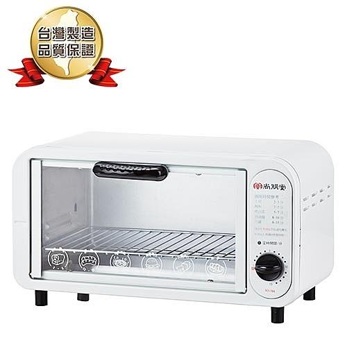尚朋堂8L小烤箱 SO-388