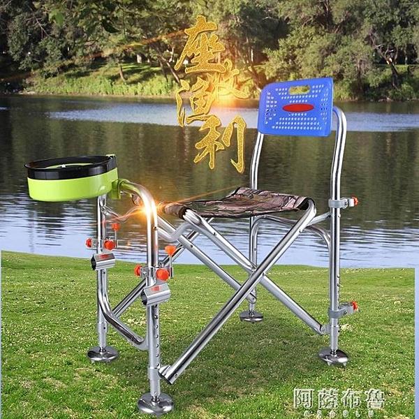 釣魚椅 本汀新款釣魚椅子折疊多功能台釣釣椅便攜輕便釣魚凳釣凳座椅 MKS阿薩布魯