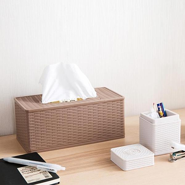 [超豐國際]竹編紋塑料紙巾盒家用桌面抽紙盒創意客廳茶幾餐巾紙收納盒