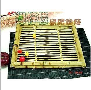 竹欄 茶具盤 (中)果籃 2個/組