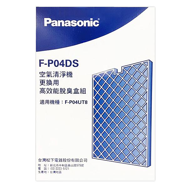 【Panasonic 國際】F-P04UT8清淨機專用高效能脫臭濾網 F-P04DS