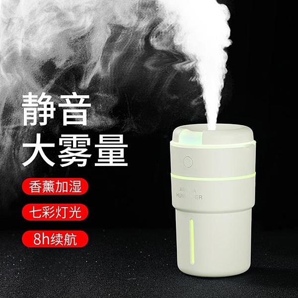 加濕器空氣加濕器迷你家用臥室噴霧加濕器辦公室靜音空調房用