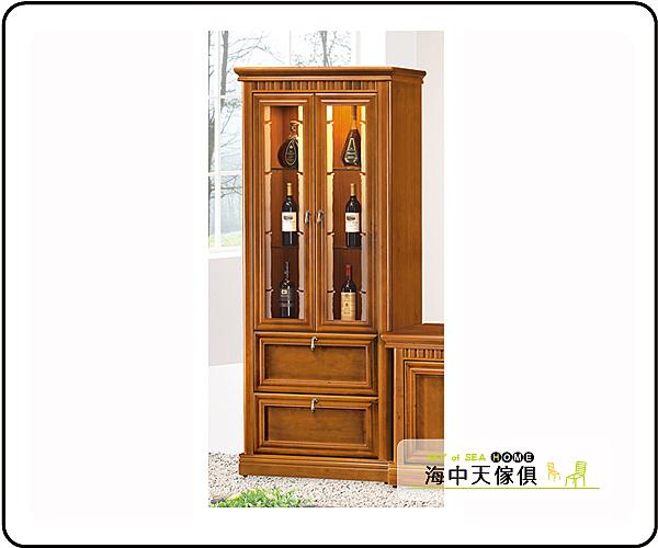 {{ 海中天休閒傢俱廣場 }} G-9 摩登時尚 客廳系列 176-4  樟木實木高桶櫃