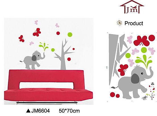大款JM-6604第三代可移動式DIY藝術裝飾無痕壁貼/牆貼/防水貼紙
