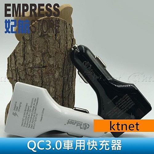 【妃航】ktnet UC401 四孔/QC3.0+USB 3A 車用/智能 快充 充電器/車充 點菸孔/擴充