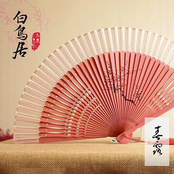 手繪日式和風女式扇子中國風折扇竹柄扇禮品扇真絲扇子送扇套【八折搶購】