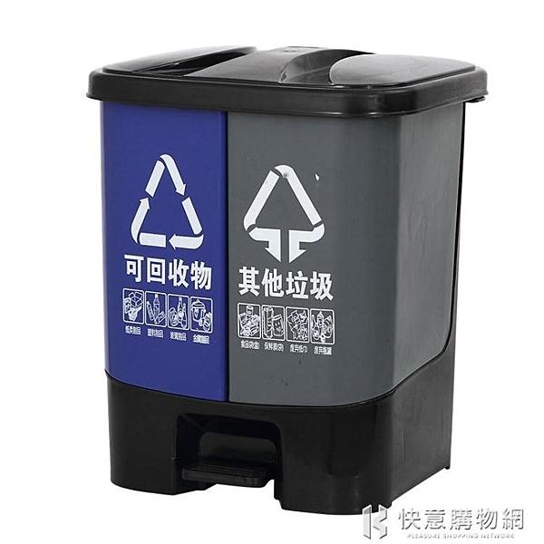 戶外雙桶垃圾桶可回收干濕分類分離上海家用帶蓋垃圾腳踏大號兩用  快意購物網