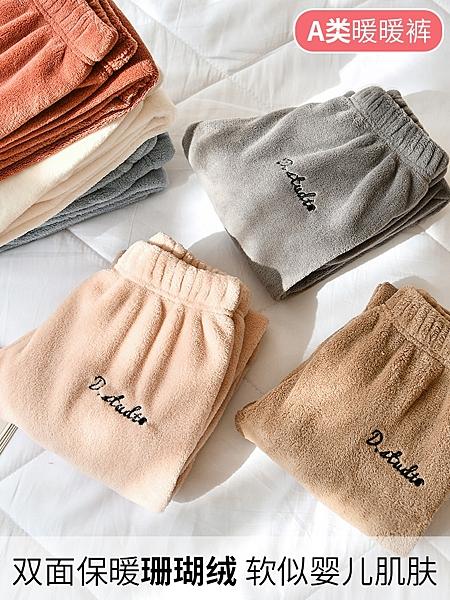兒童暖暖褲 加絨女童打底褲 新款冬裝外穿加厚寶寶睡褲 男童保暖褲子