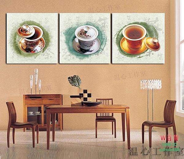 【優樂】無框畫裝飾畫客廳茶樓三聯畫壁畫餐臥室茶杯
