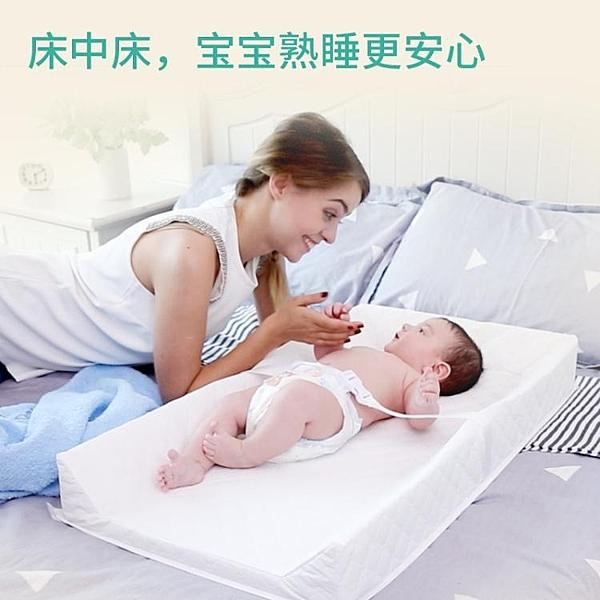 嬰兒護理台嬰兒護理台多功能新生兒洗澡按摩換衣可摺疊寶寶撫觸台尿布台 喵小姐NMS
