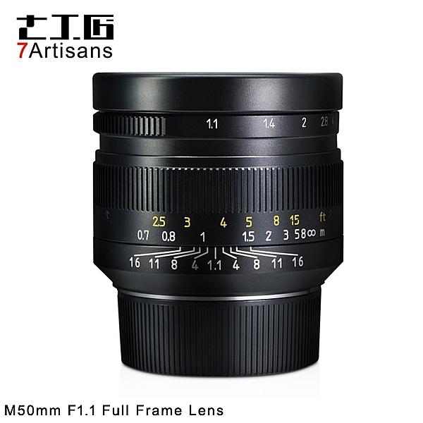 EGE 一番購】七工匠【M50mm f1.1】LEICA M相機用標準鏡頭 全片幅【黑色】