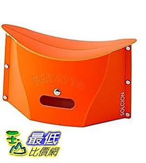 [東京直購] SOLCION PATATTO mini 折疊椅(小) PM004 橘色
